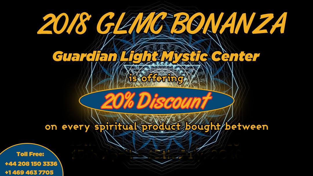 GLMC Bonanaza 2018